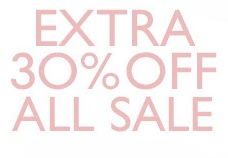 Coupon for: Nine West, Extra 30% off ...