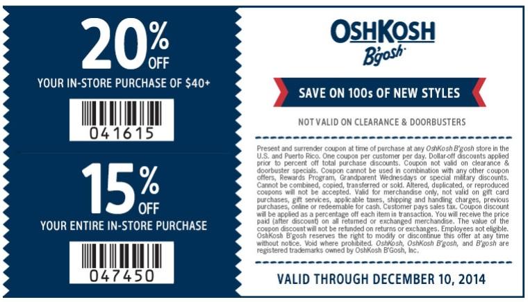 Coupon for: OshKosh B'gosh, take an extra 20% off ...