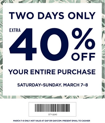 Coupon for: Gap Factory Stores, 2 days of great savings