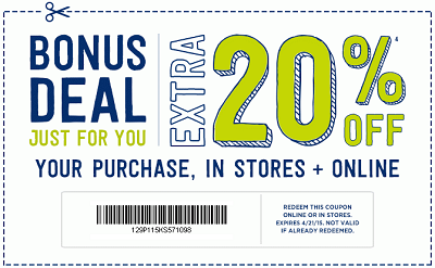 Coupon for: Crazy 8, Bonus deal just for you