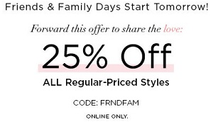 Coupon for: U.S. bebe: Friends & Family Days